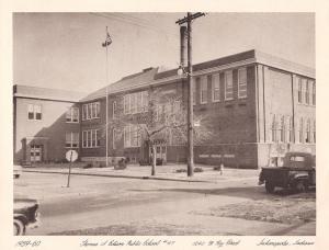 school 47